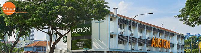 Học viện Quản lý Auston với chất lượng đào tạo chuyên nghiệp
